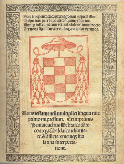 Complutensian Polyglot 1517 ( 1 )